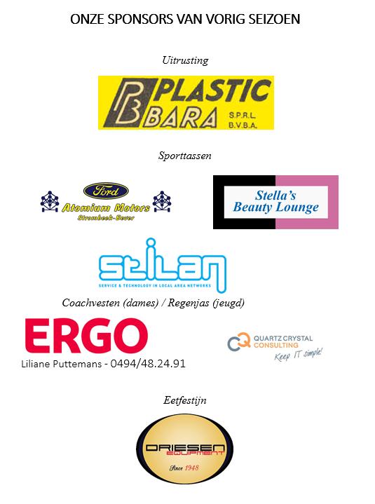 sponsors_veldkant20152016